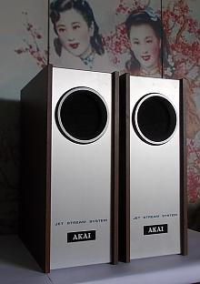Akai Jet Stream Speakers